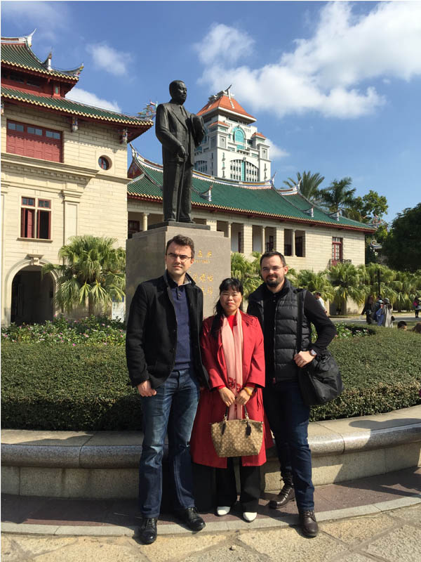 Visit China Xiamen.jpg